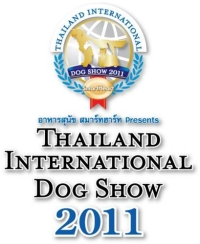 Thailand International Dog Show 2011