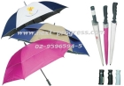 ร่ม (Promotion Umbrella)